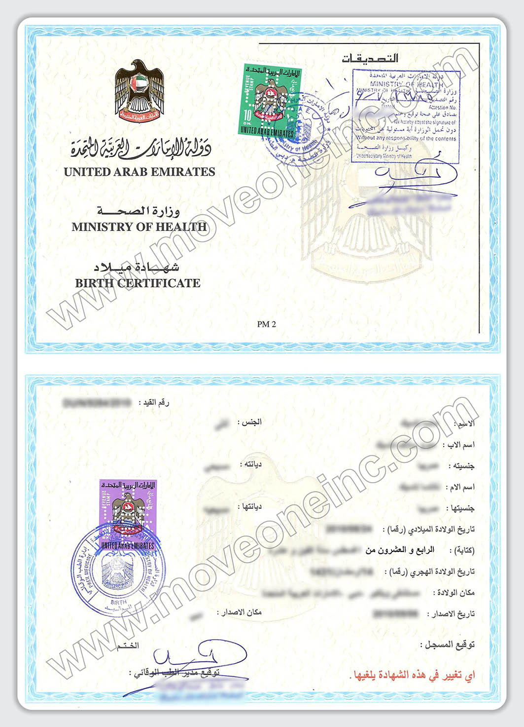 Images affidavit in lieu of birth certificate international images feed yelopaper Image collections