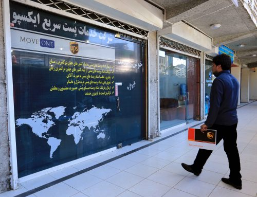 Move One Opens New UPS Express Store in Kabul, Afghanistan