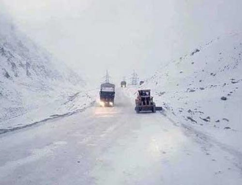 Afghanistan Salang Pass Closed