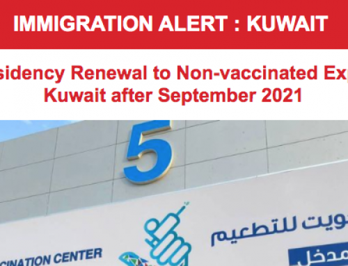 Immigration Alert : Kuwait