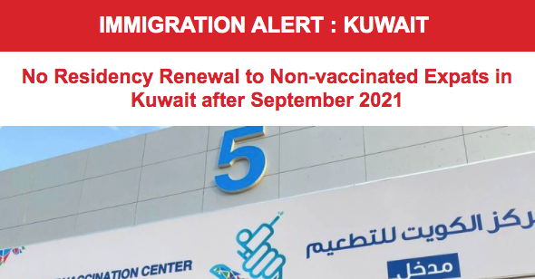 Move One Kuwait Immigration Alert F2